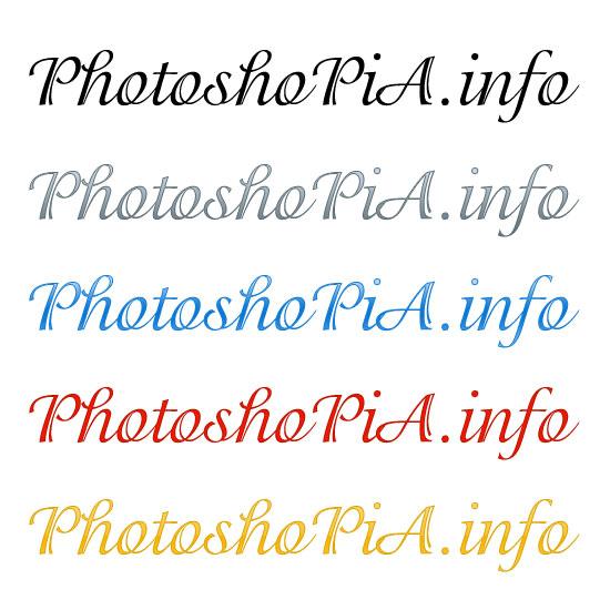 Рукописный шрифт для фотошопа isadora cyr