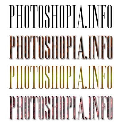 И сдержанный шрифт для фотошопа